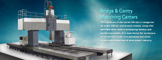 VERTICALVMC/home_banner-bridge-gantry2.jpg